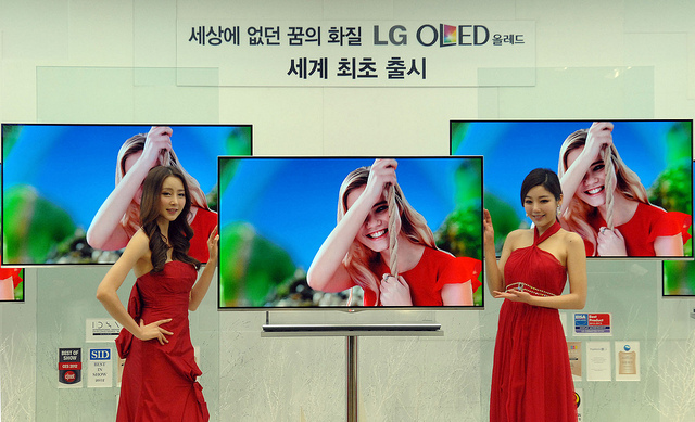 Photo: LG