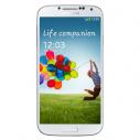 Samsung predstavio Galaxy S IV