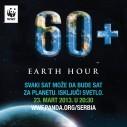 """Danas akcija """"Sat za našu planetu"""""""