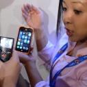 Firefox telefoni od danas u prodaji