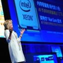 IDF Peking: Intel najavio nove tehnologije