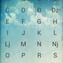Android aplikacija - Sanovnik 1.4.2