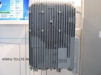 LTE bazna stanica ZXSDR R8884 predstavljena u Barseloni