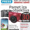 PC Press 199 u prodaji