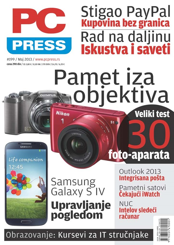 pc-199-cover
