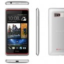 HTC predstavio Desire 600 dual SIM