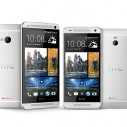 HTC predstavio One mini