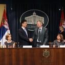 Samsung i Vlada potpisali sporazum o saradnji