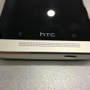 HTC razvija sopstveni mobilni OS