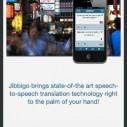 Facebook kupio kompaniju Mobile Technologies