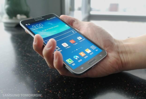 Samsung razvija smartfon sa trostranim ekranom?