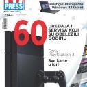 PC Press #206 u prodaji