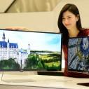 LG najavio novu seriju premijum monitora za CES