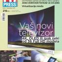 PC Press #205 u prodaji