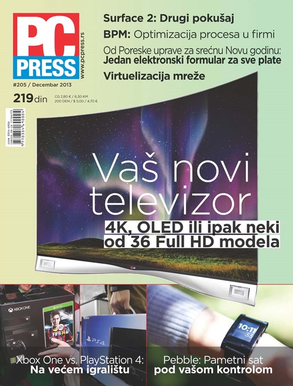 pc-205-cover
