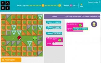 Programiranje kao logička igra