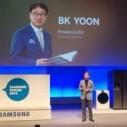 Samsung Forum 2014 - inovacije i van dnevne sobe