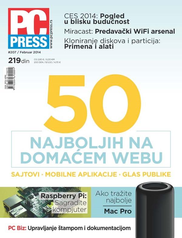 PCPress-207-cover