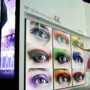LG predstavio novu seriju profesionalnih monitora
