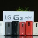 Predstavljen LG G2 mini