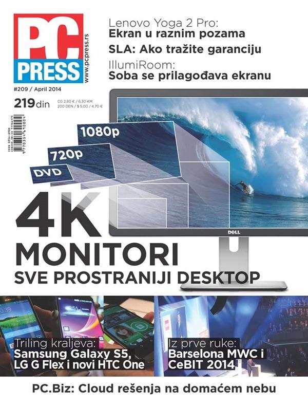 PCPress-209-cover
