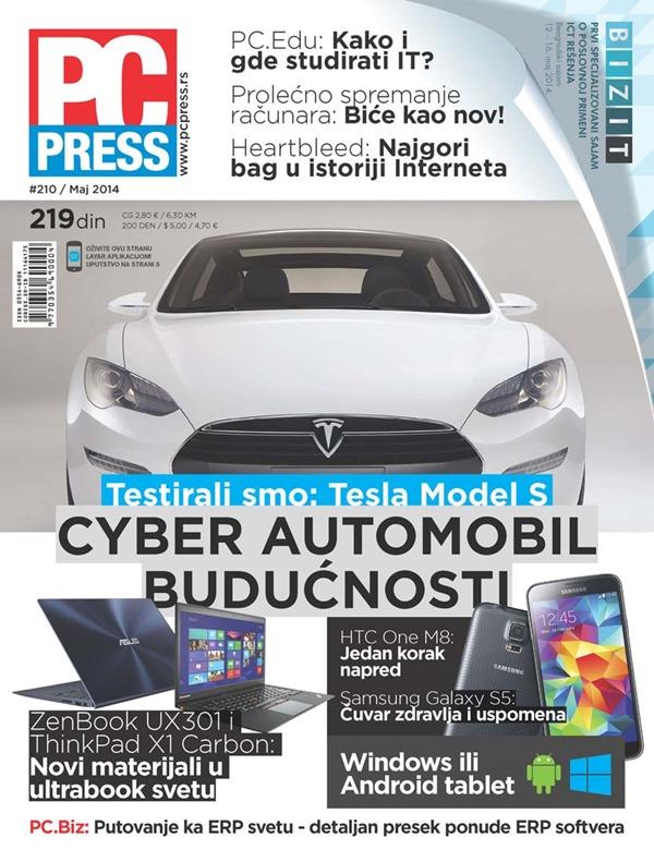 PCPress-210-cover
