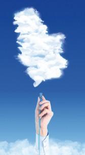 pcbiz 01-cloud-computing_1