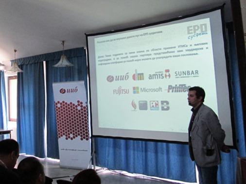 Miloš Bošnjak (IIB) otvara 9. ERP susrete