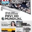 PC Press #211 u prodaji
