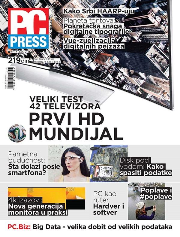 PCPress-211-cover