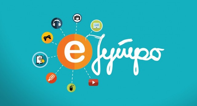 eJutro logo