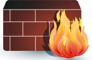 11_Snaga-pan_77-Free-Clipart-Illustration-Of-A-Computer-Firewall