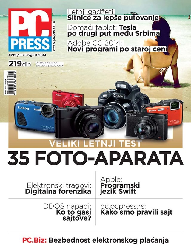 PCPress-212-cover