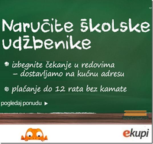skolske-knjige-online