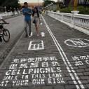 Pešaci sa mobilnim telefonima dobili svoju traku
