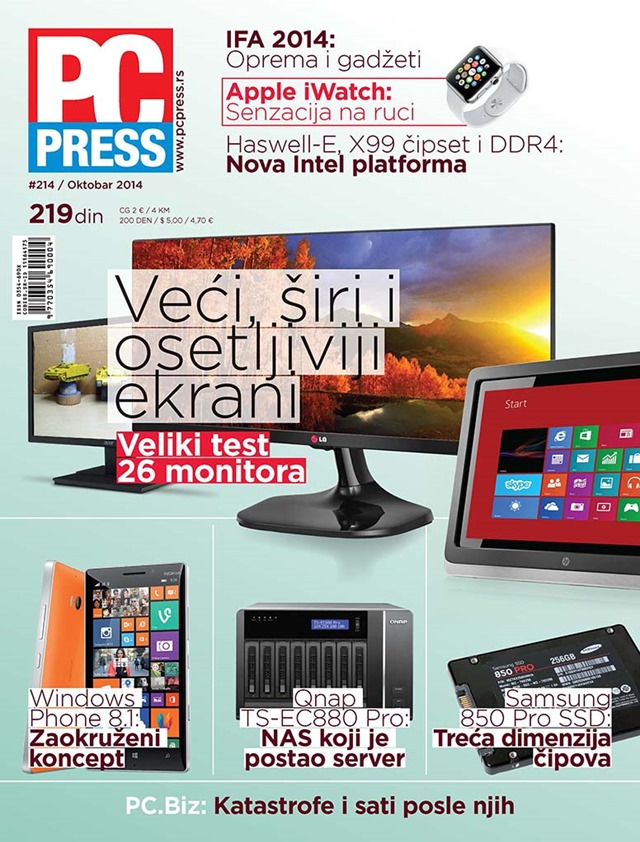 PCPress-214-cover