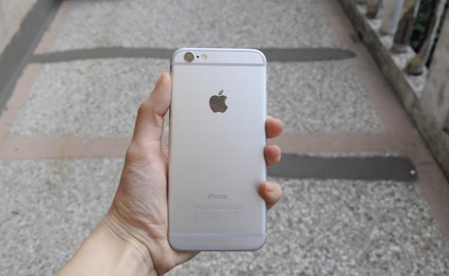 Telenor: Prodaja iPhonea kreće danas