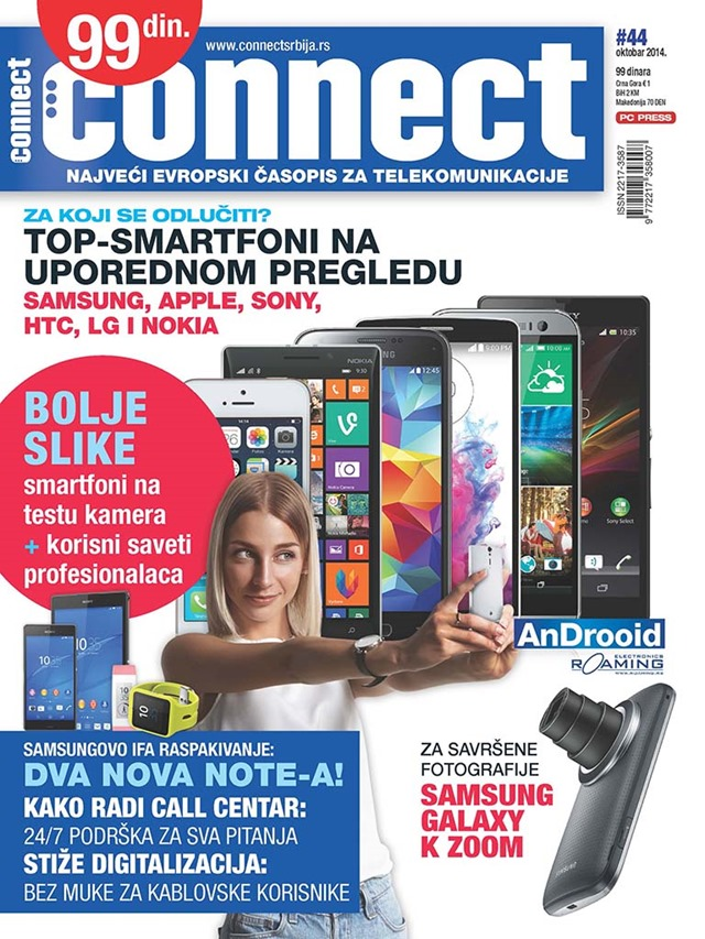 connect-44-cover
