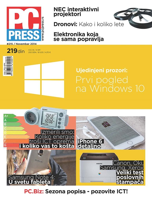 PCPress-215-cover