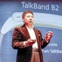 Predstavljeni Huawei TalkBand B2 i TalkBandN1