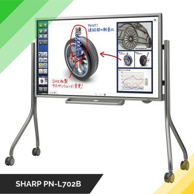 Sharp PN-L702B