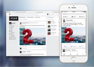 Facebook at Work nudi mogućnost da kompanije naprave internu  mrežu za zaposlene koja liči i radi kao Facebook