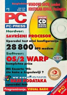 Godine 2005 nije bilo lako obraditi stranu A4 formata. Naš dizajner Miodrag Veselinović je zato akcenat stavio na raznobojni tekst (u CorelDraw‑u, naravno) ali trebalo je tu da bude i neka slika... Najzad smo uzeli CD, stavili ga na skener, skenirali i tako popunili većinu prostora
