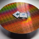 Predstavljen novi Intel Xeon