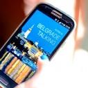 Podzemni Beograd na mobilnom telefonu