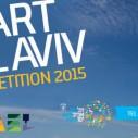 Prijave za Start Tel Aviv od danas