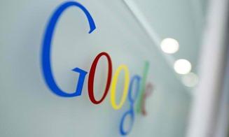 google-pretraga