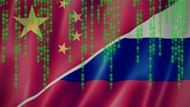 Sajberšpijunaža: Savez Rusije i Kine