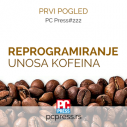 Up Coffee: Reprogramiranje unosa kofeina