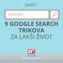 9 Google Search trikova koji će vam olakšati život